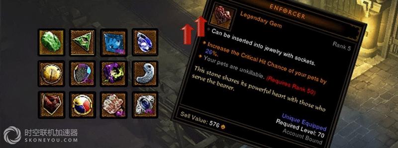 暗黑3神秘的传奇宝石机制