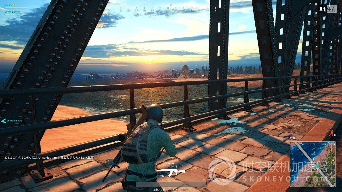 绝地求生大逃杀游戏卡在桥下怎么办?