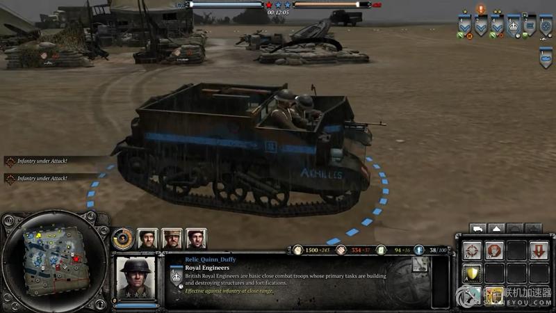 英雄连2:英国部队全新试玩演示