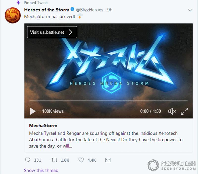 风暴英雄新机甲皮肤宣传画面曝光