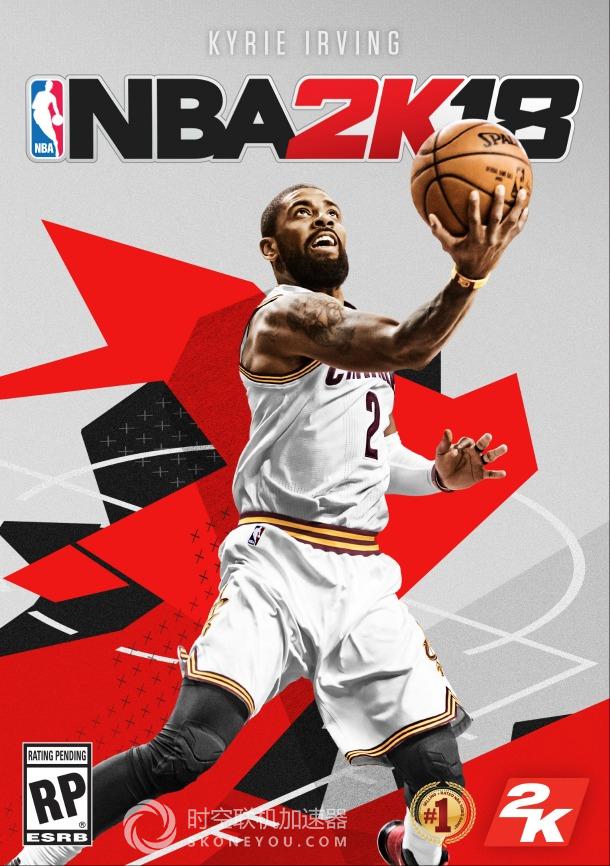 NBA2K18封面球星凯里欧文被交易至凯尔特人