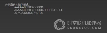 steam怎么用CDkey激活游戏