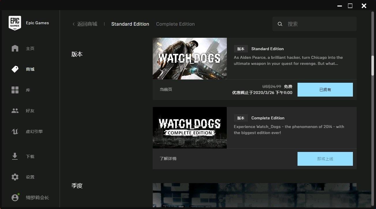 """游戏失败界面_关于Epic Games提示""""您的账户目前无法下载更多免费游戏""""解决 ..."""
