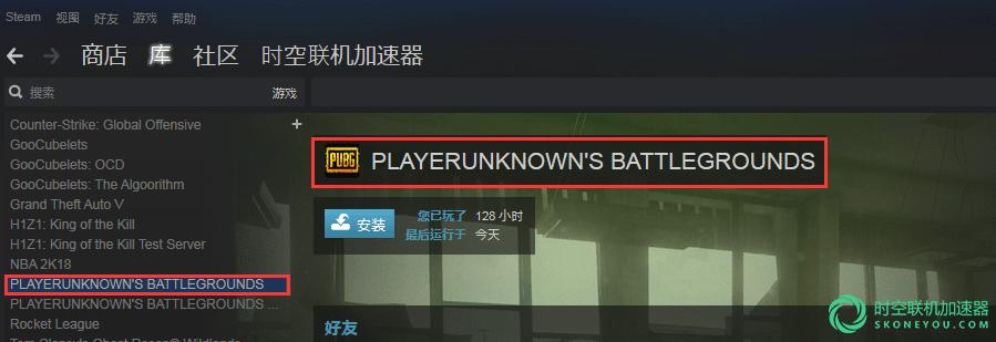 绝地求生大逃杀游戏怎么选择版本下载