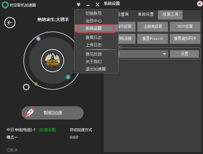 NBA2K18加速器