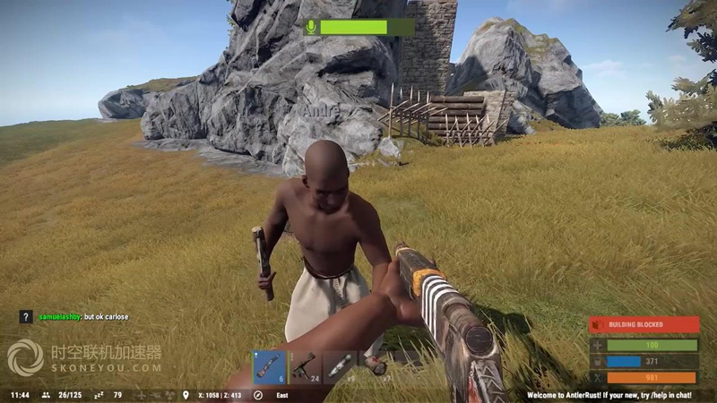 Rust游戏加速器用什么好?