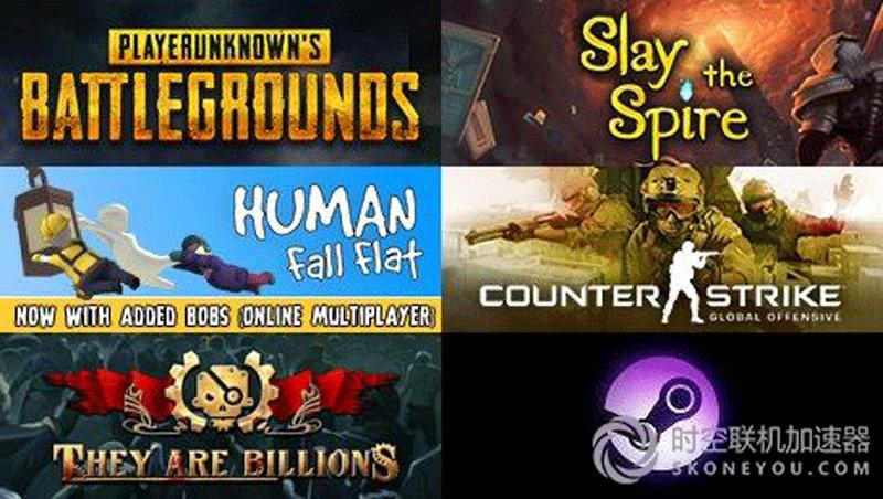 Steam最新一周销量排行榜出炉