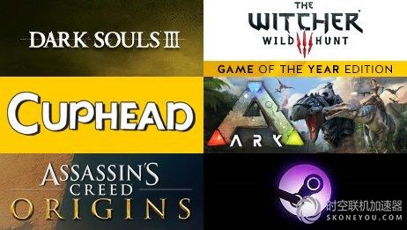 Steam最新一周销量排行榜一览