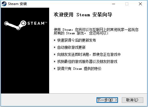 steam加速器